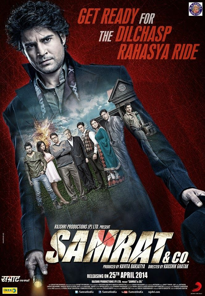 Celebs - GupShup: Samrat And Co. HD Movies