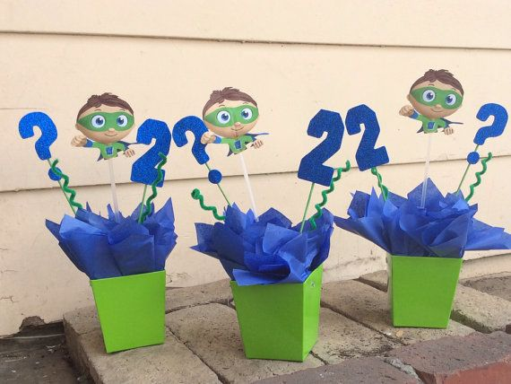 Super Why Birthday CenterPiece by FantastikCreations on Etsy