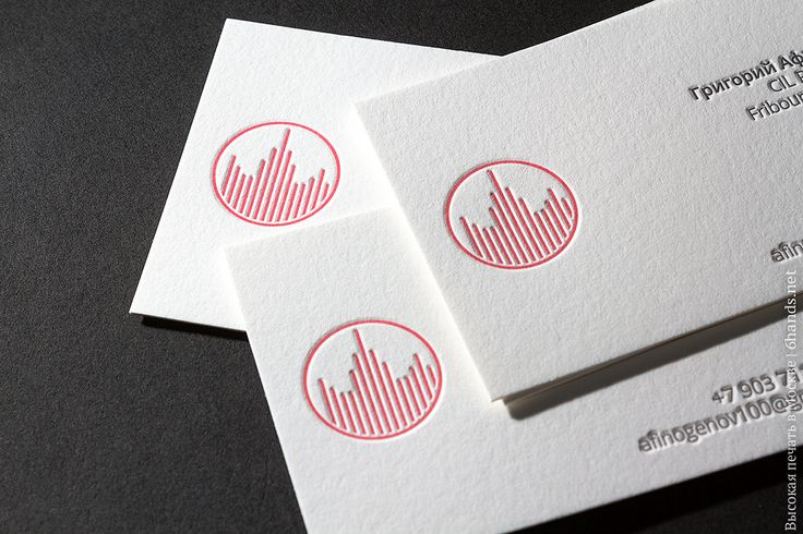 Lomonosov Moscow State University illustration on business card. Letterpress two ink. #letterpress #msu #moscow #logo #design