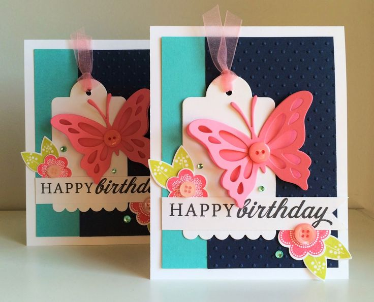 The Queenu0027s Scene   PTI Butterfly/Friendly Flower Birthday Cards.  #papertreyink