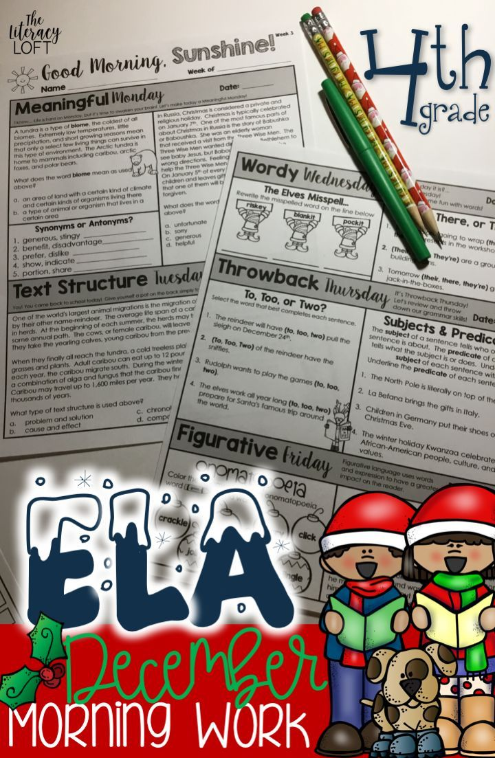ELA Morning Work 4th Grade {December} | TpT Language Arts