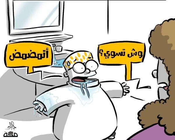 كاريكاتير كرتون رمضان الإفطار صحيفة مكة Bart Bart Simpson Character