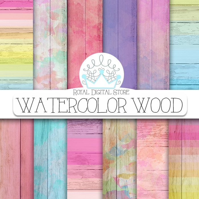 "Watercolor Digital Paper: ""WATERCOLOR WOOD"" with watercolor background, watercolor wood, paint, watercolor pastel color for planners #woodtexture #watercolor #digitalpaper #scrapbookpaper #pink #blue #yellow #partysupplies #texture #distressedwood"