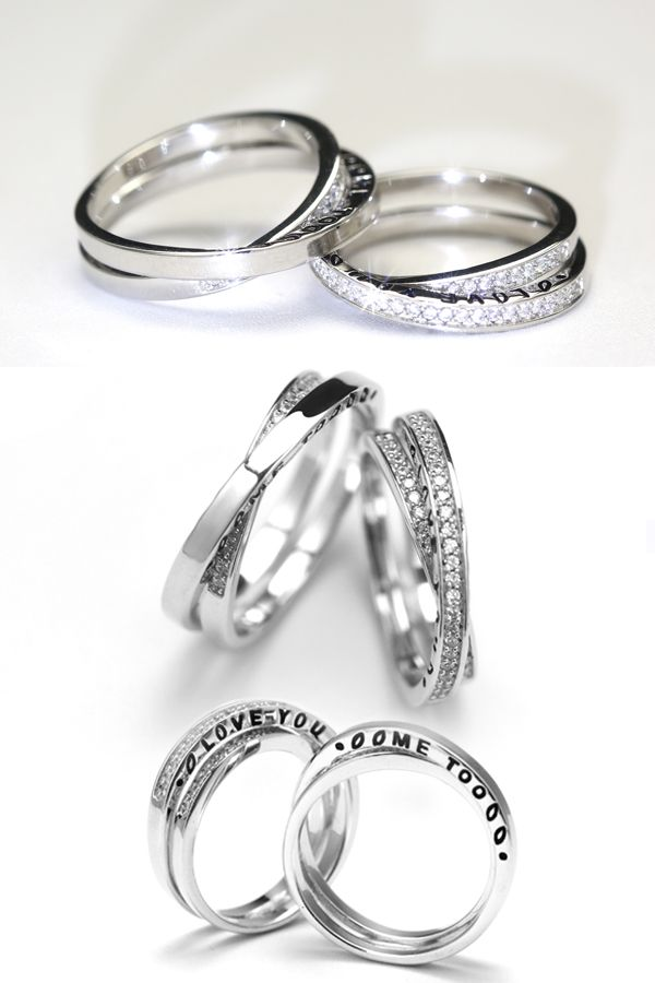 """Hidden Message """"LOVE YOU"""" And """"ME TOO"""" Sterling Silver Couple Promise Rings"""