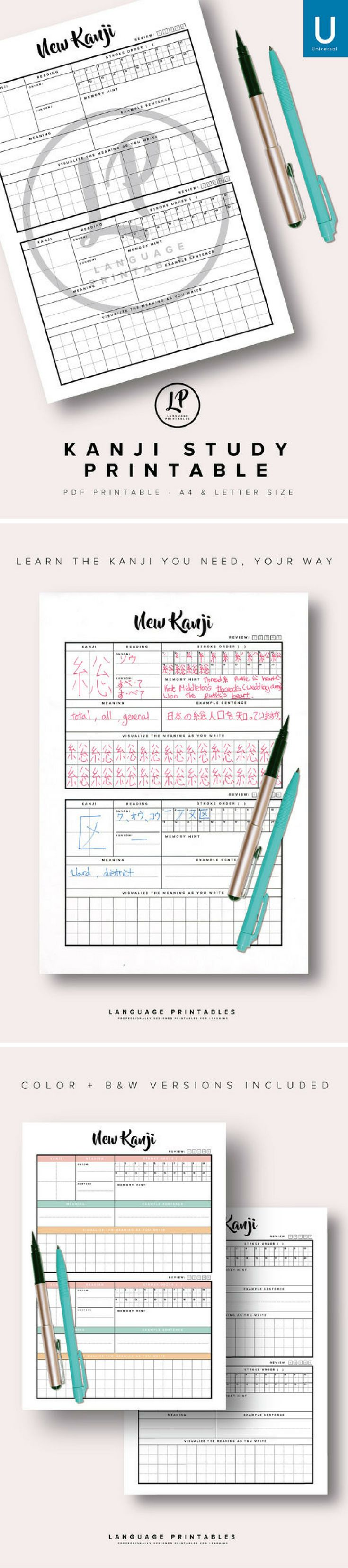 INSTANT DOWNLOAD! Kanji Study Printable. Learn kanji worksheets to help you practise and remember new kanji symbols. -in depth kanji memorization layout -special grid design to help characters with balanced strokes -kanji -onyomi and kunyomi -stroke order -memory hint for a mnemonic or similar -example sentence to practice use in context -writing practice space -handy review check Suitable for Japanese beginners! #japanese #kanji #ad #affiliate #etsy #worksheets #printable
