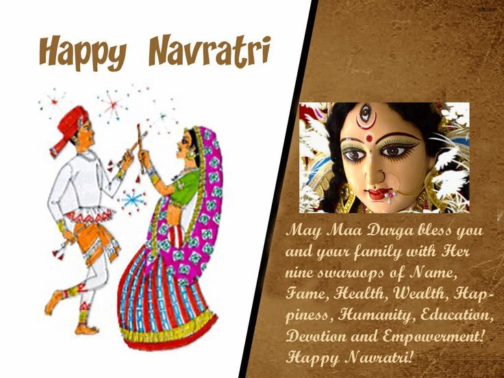 Egowellness wishes a very #Happy #Navratri and Durga Puja to you!