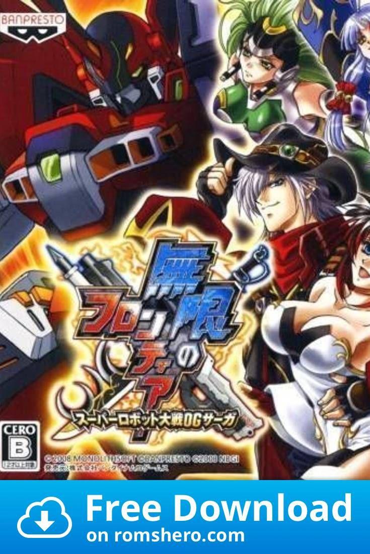 Download Mugen No Frontier Super Robot Taisen Og Saga Nintendo Ds Nds Rom Nintendo Ds Super Robot Taisen Nintendo