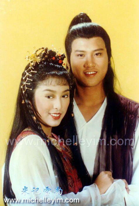 Cast : Michelle Yim & Alex Man