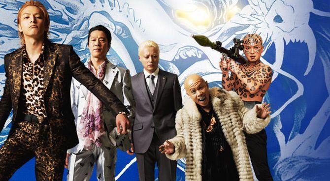 """The Mole Song [Sub-ITA] (2013) AZIONE – DURATA 120′ – GIAPPONE Reiji Kikukawa, che ha un forte senso della giustizia, si diploma all'accademia di polizia con il più basso punteggio di sempre. Riesce a diventare un agente ma viene improvvisamente licenziato per motivi """"disciplinari""""…"""