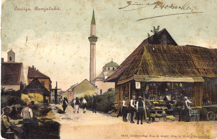BOSNIA 1917 postcard BANJALUKA stamped to Austria