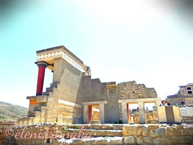 Ελένη Τράνακα: Κνωσός, Ηράκλειο - Κρήτη / Knossos, Heraklion - Crete