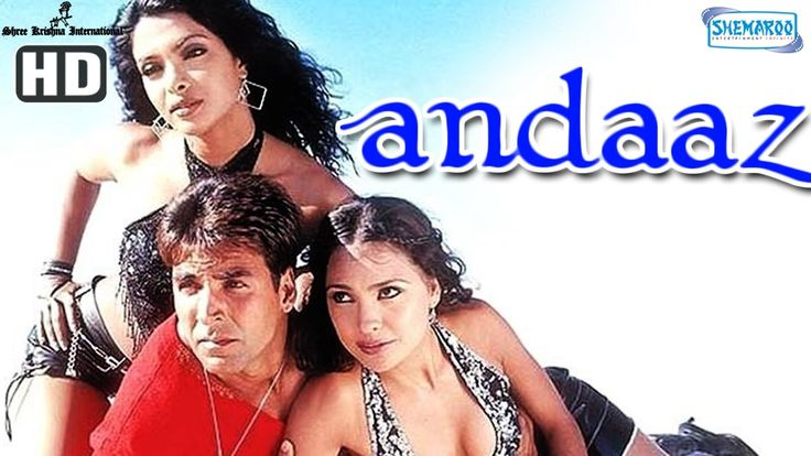 Andaaz {HD} - Akshay Kumar - Lara Dutta - Priyanka Chopra - Hindi Full M...