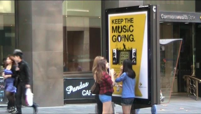 CBA interactive ooh. Interactive installation OOH created for Commonwealth Bank of Australia.