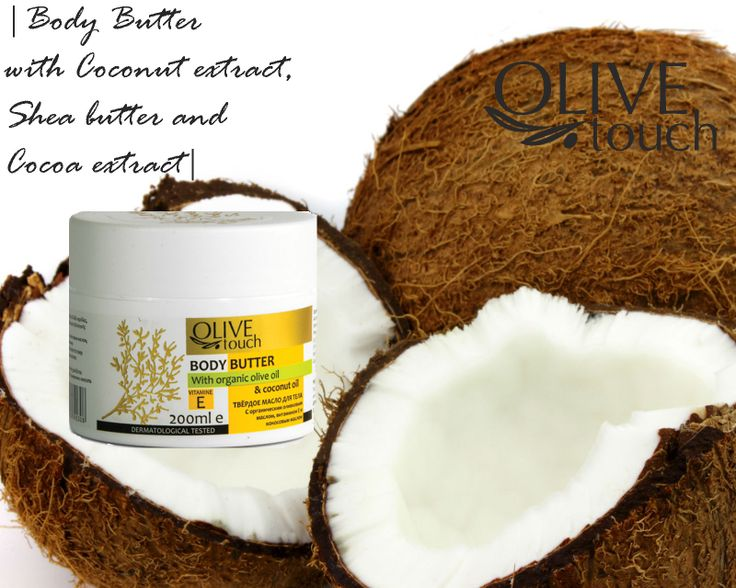 #coconut #coconutoil #bodybutter #beauty #seabutter  #naturalcosmetic