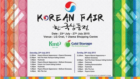 23-27 Jul 2015: Cold Storage KOREAN FAIR