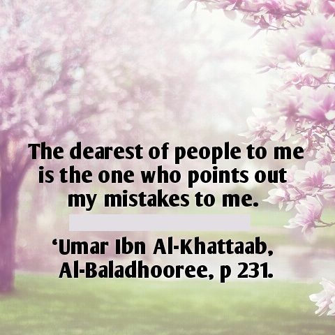 Saying Hazrat Umar (R,A)