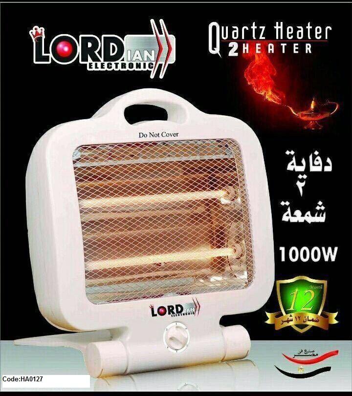 دفاية 2 شمعة Lordian Model Lh2 بسعر 145ج بدل من 160ج Coding Electronic Products Electronics