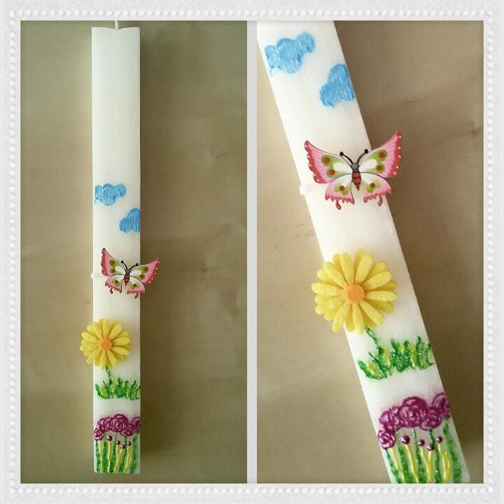 Easter candle by Stella Handcrafts. Λαμπάδα. Πασχαλινές Λαμπάδες by Stella Handicrafts.