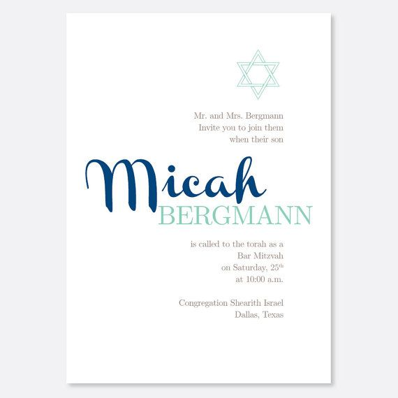 11 best jewish holiday cards images on pinterest holiday cards bar mitzvah bat mitzvah simple invitation modern by uluckygirl m4hsunfo Image collections