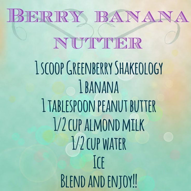 Berry Banana Nutter Shakeology Recipe  This was my first time to try Greenberry and it was delicious and so refreshing!!