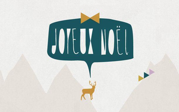 Carte JOYEUX NOEL A IMPRIMER