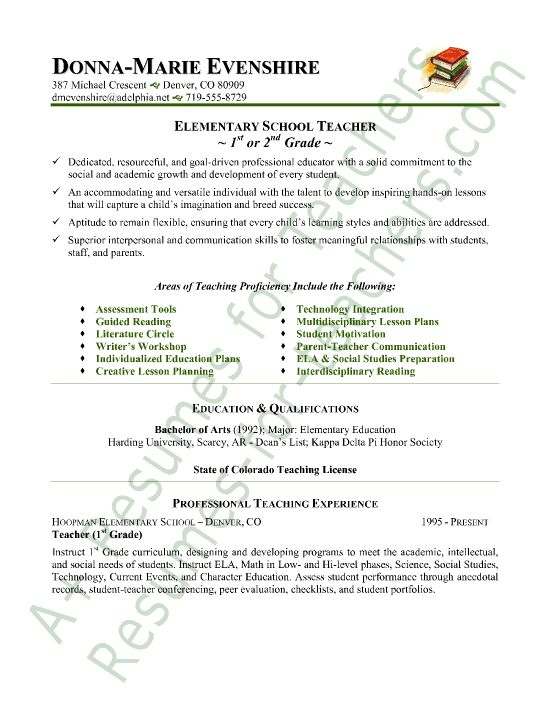 elementary teacher resume sample page 1 - Teacher Resumes Samples