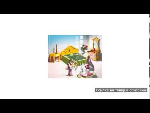 Королевская спальня с колыбелью Playmobil (Плеймобил)