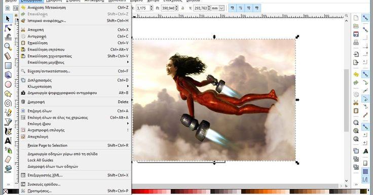 Είτε είστε εικονογράφος σχεδιαστής σχεδιαστής ιστοσελίδων ή απλά χρειάζεστε να δημιουργήσει κάποιο διάνυσμα με εικόνες; Τότε το Inkscape είναι για εσάς! Πρόκειται για μία εφαρμογή επαγγελματικών προδιαγραφών εφοδιασμένη με ευέλικτα εργαλεία σχεδίασης και με ευρεία συμβατότητα μορφών αρχείου.  Το Inkscape είναι ένα ουσιαστικά ένα πρόγραμμα επεξεργασίας παρόμοιο με το Adobe Illustrator το Corel Draw το Freehand ή το Xara X με το οποίο μπορείτε να δουλέψετε διανυσματικά γραφικά. Όλα τα…