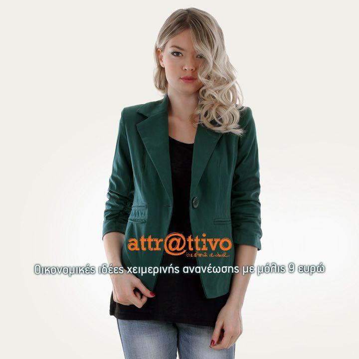 """Για πολύ λίγες ώρες ακόμα, στη συλλογή """"Attrattivo""""  θα βρεις casual προτάσεις γυναικείας μόδας με 9 μόλις ευρώ! Μη χάσεις τις προσφορές!"""