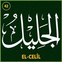 42_el_celil