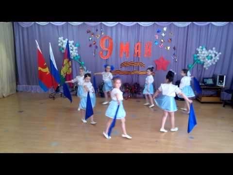 Edukacja Muzyczna Dzieci - Artykuły: 2602 (RUCH) Z chustkami