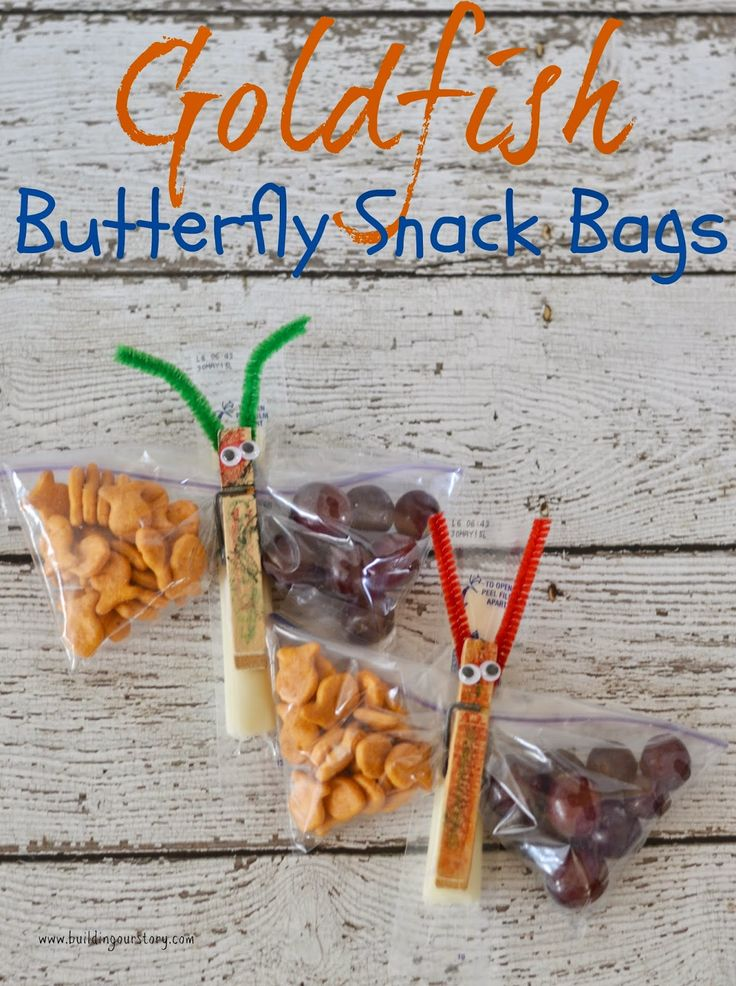 Building Our Story: Goldfish crackers Butterfly Snack Bags