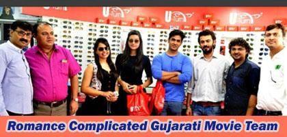 Romance Complicated Gujarati Movie2015 Team at Pragatya Group of Companies Rajkot   Go to page: http://www.nrigujarati.co.in/Topic/4061/1/romance-complicated-gujarati-movie-2015-team-at-pragatya-group-of-companies-rajkot.html