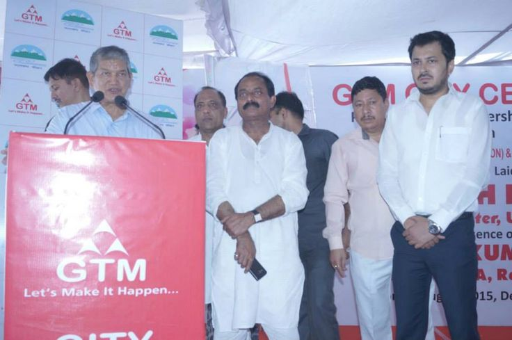Mr. Tushar Kumar with ‪Uttarakhand‬ ‪‎CM‬ Mr. Harish Rawat at the inauguration of ‎GTM‬ City Centre Mall.