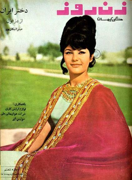 Mitra Nikanpour, Miss Iran