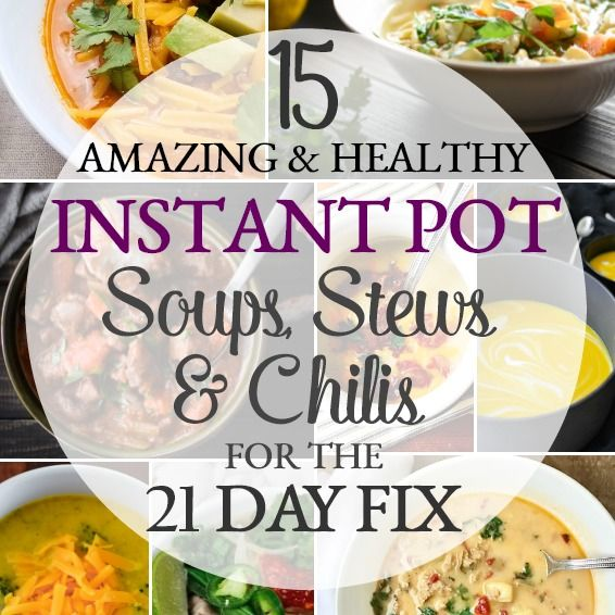 15 of the very best Instant Pot soup, stew and chili recipes, all with 21 Day Fix container counts! Quick, easy, healthy and delicious family dinners in the Instant Pot!