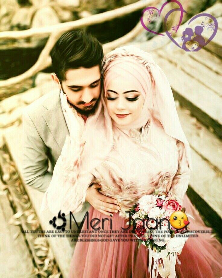 Edit Dp Edit Dpz In 2019 Cute Muslim Couples Cute Couples