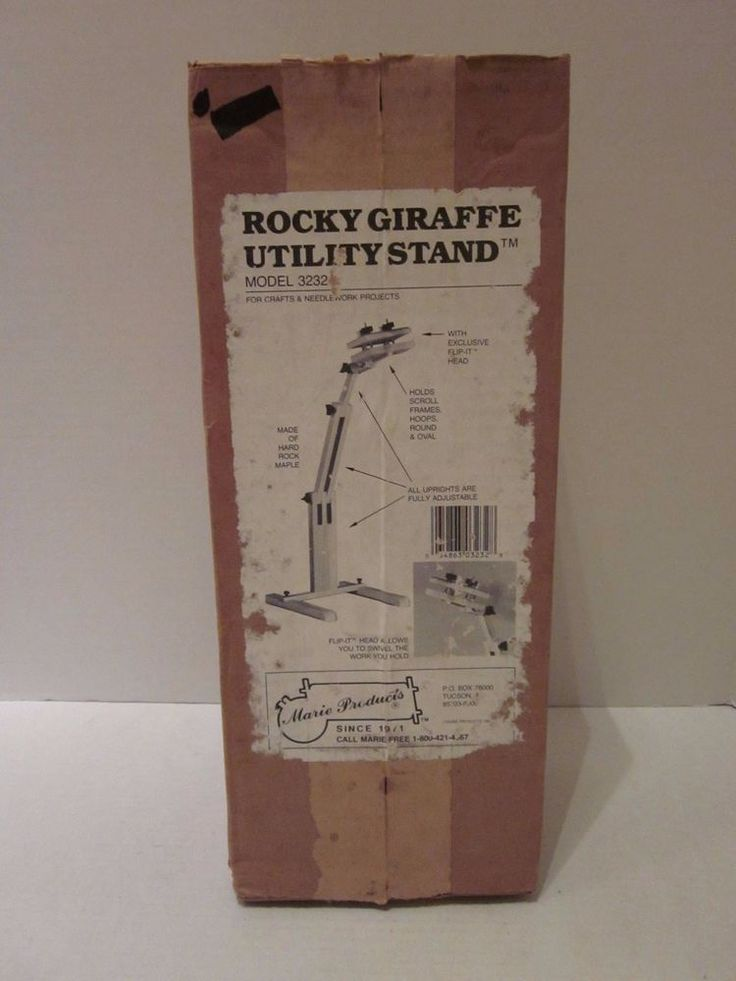 New Rocky Giraffe Utility Stand Marie Products 3232 Wood