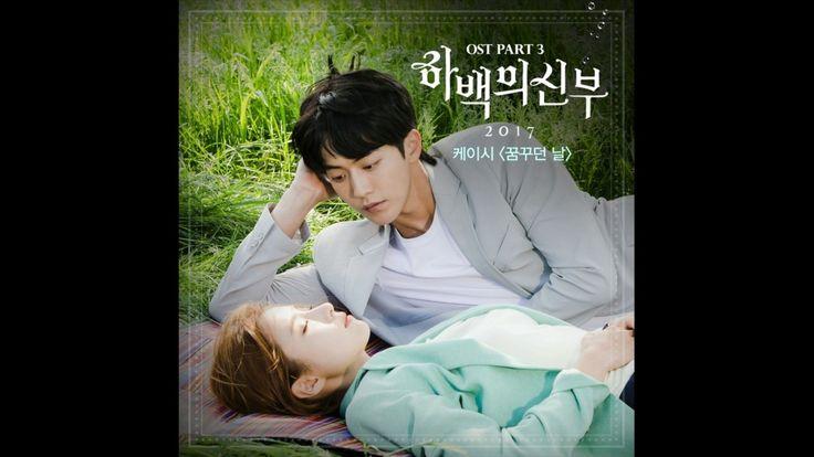 Kassy (케이시) - 꿈꾸던 날 (Bride Of The Water God OST Part 3) 하백의 신부 2017 OST ...