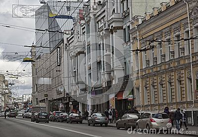 KHARKIV, UKRAINE – DECEMBER 27, 2015: Sumskaya street is the central street of Kharkiv