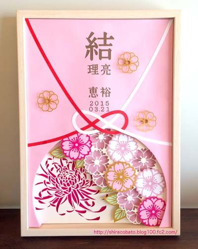 和装結婚式にもぴったり♡ロマンチックな結婚式に♡かわいいピンクのウェルカムボードのまとめ一覧♪