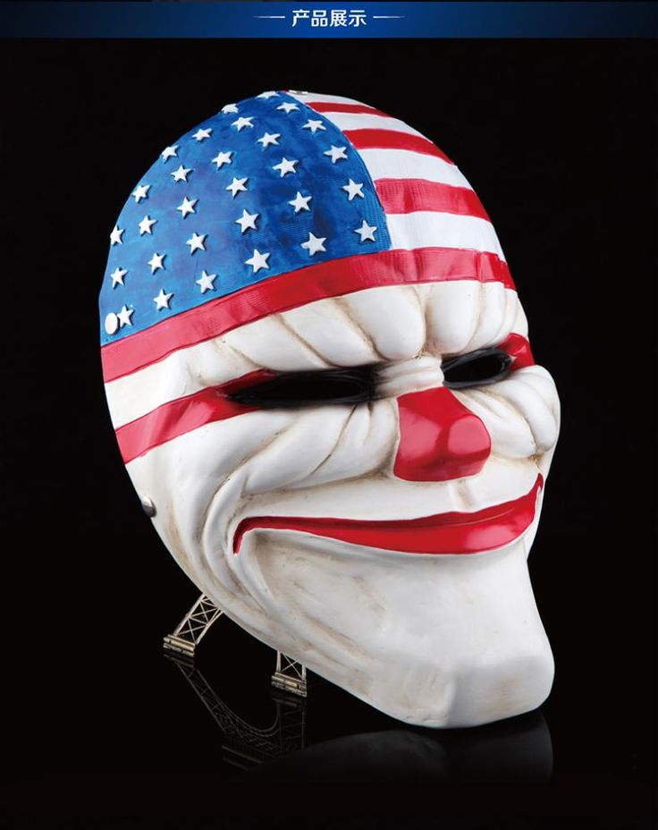 [Visit to Buy] Payday 2 Mask Resin The Heist Dallas/Wolf/Chains/Hoxton cosplay halloween horror clown masquerade cosplay Carnaval Costume men #Advertisement