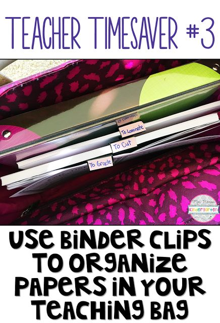 Organize and label your papers to take home so you might actually want to open your teacher bag and get some things done when you get home.