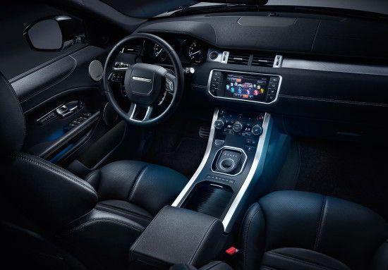 WEB LUXO - Carros de Luxo: Este é o novo Range Rover Evoque