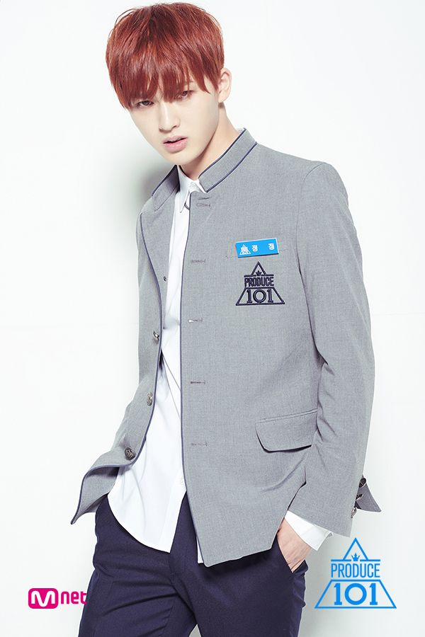 produce 101 season 2 trainee profile photos JEONG DONGSOO, produce 101 season 2 trainee profile photo, produce 101 s2 boys profile photos seo sunghyeok, produce 101 s2 boys profile photos, produce 101 season 2, produce 101 season 2 profile, produce 101 season 2 members, produce 101 season 2 lineup, produce 101 season 2 male, produce 101 season 2 pick me, produce 101 season 2 facts,