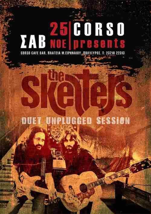THE SKELTERS: Σάββατο 25 Νοεμβρίου unplugged στον Πολύγυρο Χαλκιδικής