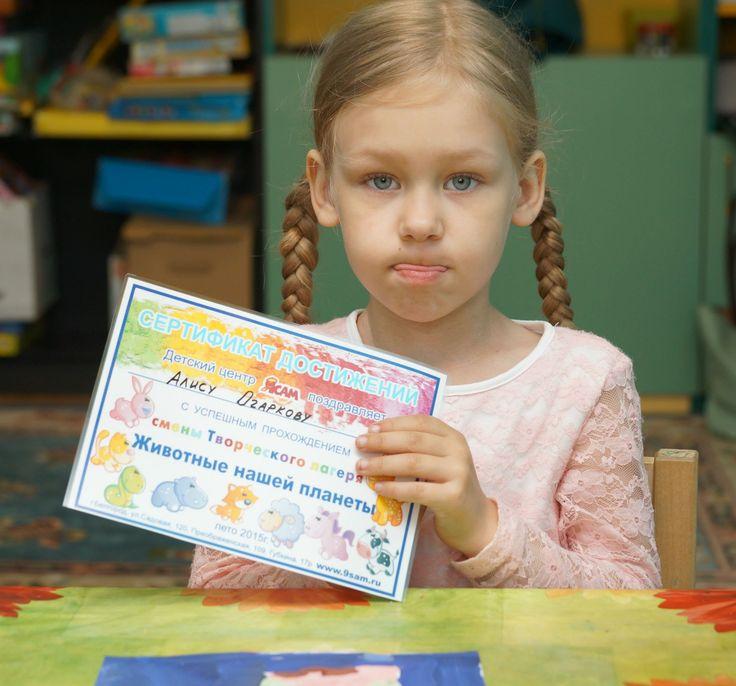 Впечатления детей о творческом лагере в Белгороде