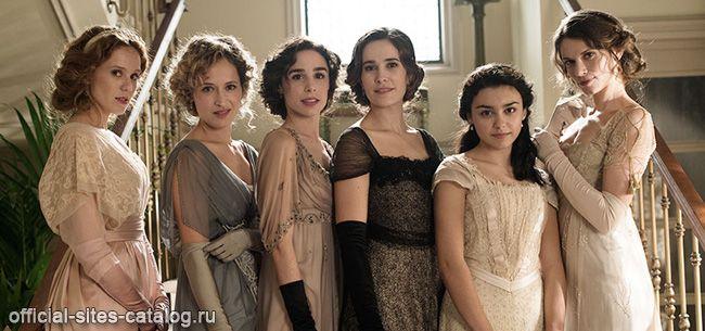 seis-hermanas-official-sites-catalog.ru