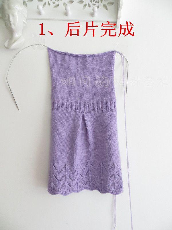 韩版带帽秋冬大衣(全程视频) - 明月的棒针艺术 - 明月的棒针艺术