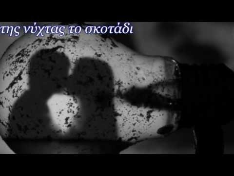 Mανώλης Λιδάκης - Για Να Σε Συναντήσω...